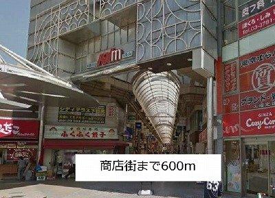 武蔵小山商店街まで600m
