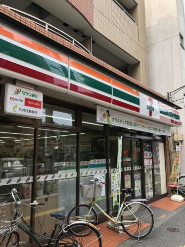 【コンビニエンスストア】セブンイレブン 杉並高井戸駅前店まで425m