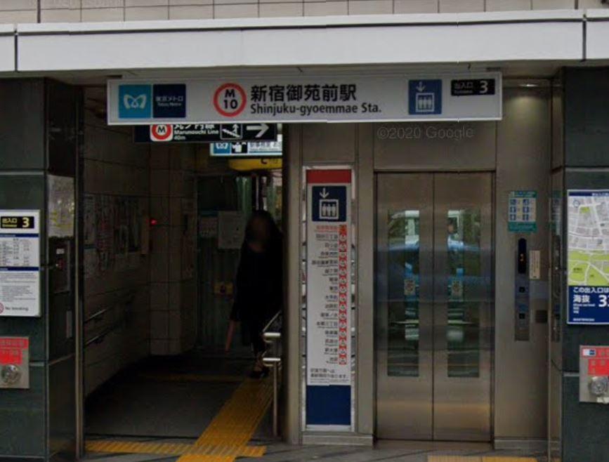 【駅】新宿御苑前駅まで399m