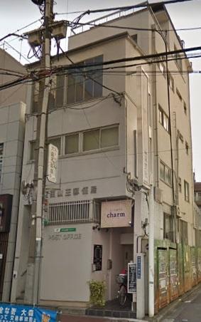 【郵便局】山王郵便局まで960m