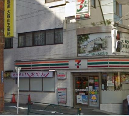 【コンビニエンスストア】セブンイレブン 大森駅西口店まで667m