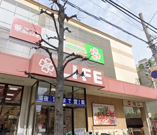 【スーパー】ライフ 大崎百反通店まで166m