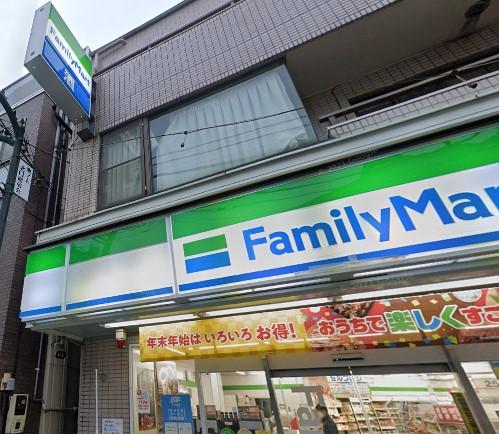 【コンビニエンスストア】ファミリーマート 池ノ上駅北口店まで446m