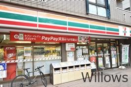 【コンビニエンスストア】セブンイレブン 世田谷区役所前店まで246m