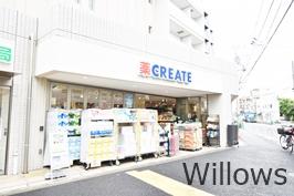【ドラッグストア】クリエイト薬局世田谷四丁目店まで381m