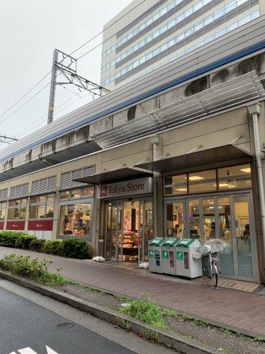 【スーパー】東急ストア 不動前まで643m