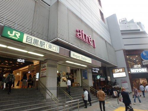 【駅】目黒駅まで844m