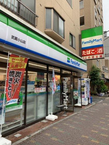 【コンビニエンスストア】ファミリーマート武蔵小山店まで498m