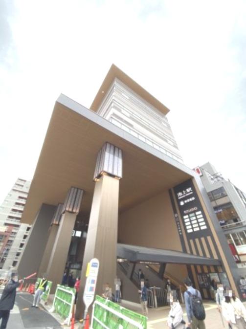 【駅】池上駅まで287m