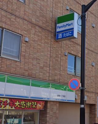 【コンビニエンスストア】ファミリーマート 原町一丁目店まで424m