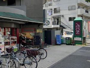 【スーパー】まいばすけっと 目黒本町2丁目店まで717m