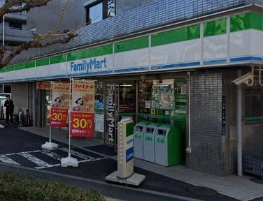 【コンビニエンスストア】ファミリーマート 大田中馬込店まで1038m