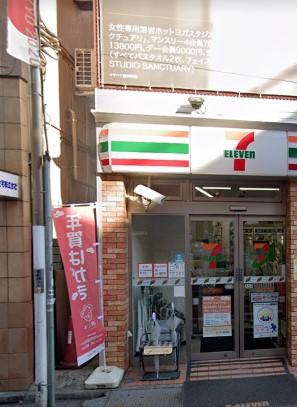 【コンビニエンスストア】セブンイレブン 都立大学駅南店まで676m