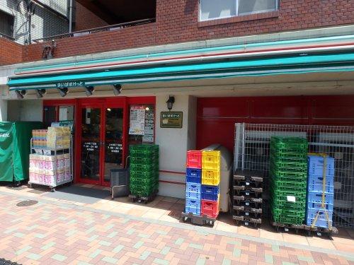 【スーパー】まいばすけっと 上大崎2丁目店まで789m