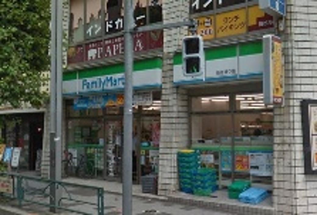 【コンビニエンスストア】ファミリーマート 西小山駅広場前店まで452m