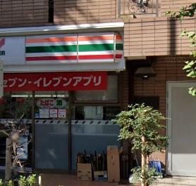 【コンビニエンスストア】セブンイレブン 品川荏原6丁目店まで126m