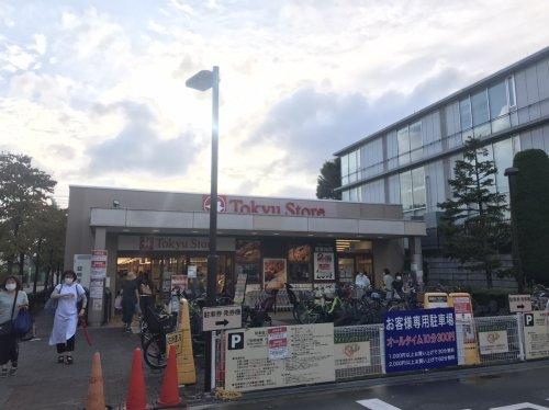 【スーパー】東急ストア 大岡山店まで607m