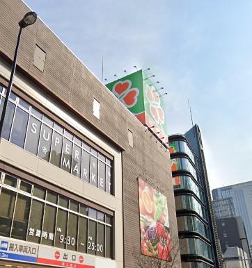 【スーパー】ライフ 中野坂上店まで1257m
