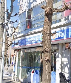 【コンビニエンスストア】ローソン 目黒洗足駅前店まで418m
