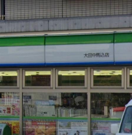 【コンビニエンスストア】ファミリーマート 大田中馬込店まで465m