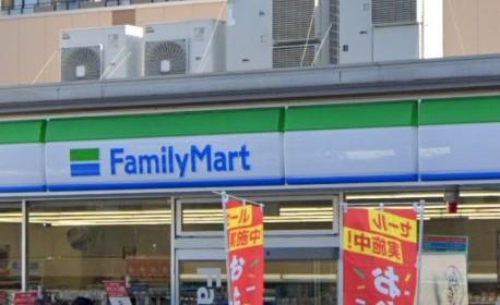 【コンビニエンスストア】ファミリーマート 大田上池台四丁目店まで525m