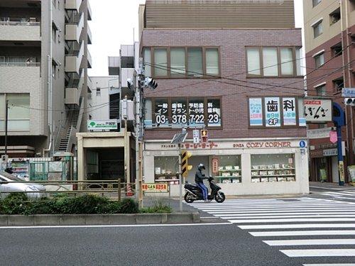 【駅】戸越駅まで614m