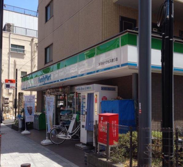 【コンビニエンスストア】ファミリーマート 目黒本町三丁目店まで589m