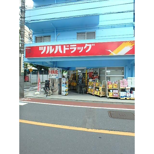 【ドラッグストア】ツルハドラッグ 大井町店まで649m