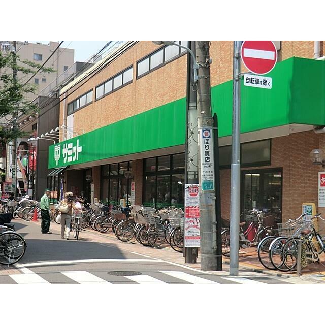 【スーパー】サミットストア 西小山店まで375m