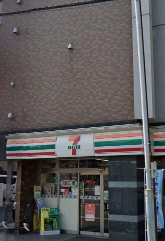 【コンビニエンスストア】セブンイレブン 北品川八ッ山通り店まで551m