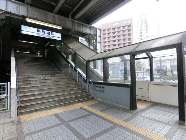 京浜急行線「新馬場」駅 240m