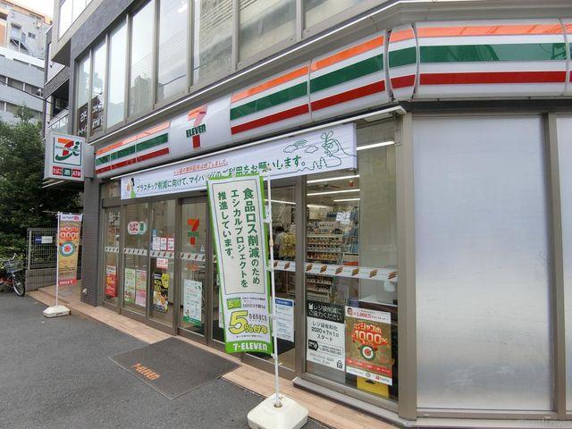 セブンイレブン渋谷恵比寿1丁目東店 徒歩2分。 90m