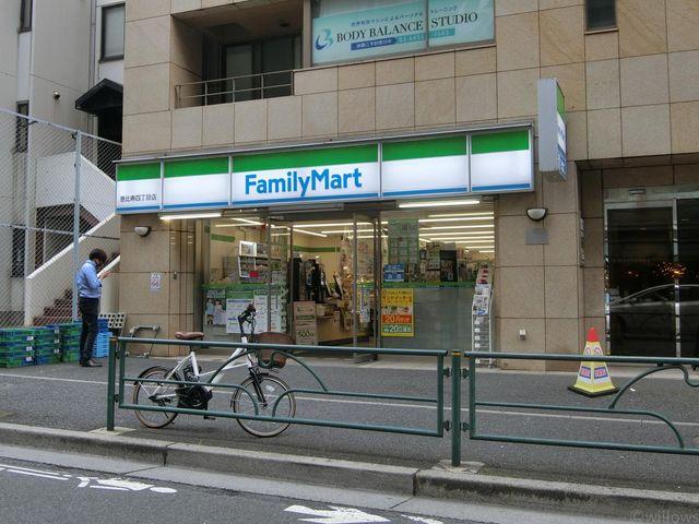 ファミリーマート恵比寿四丁目店 徒歩4分。 270m
