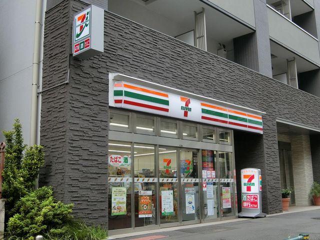 セブンイレブン渋谷恵比寿3丁目店 徒歩3分。 240m