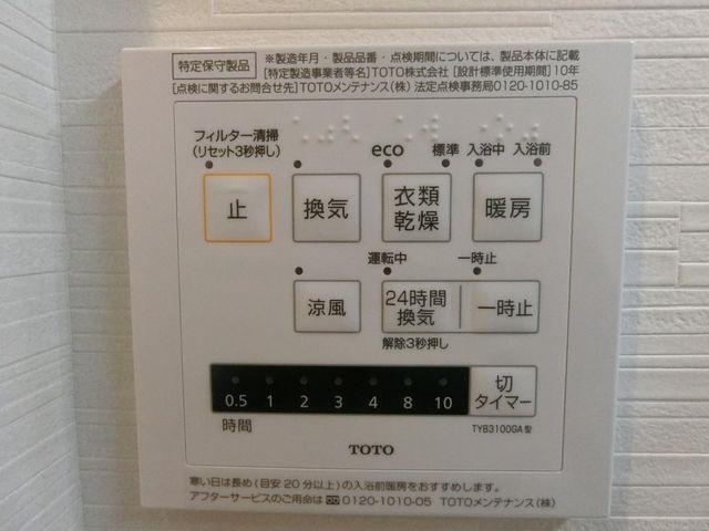 浴室内乾燥機がついておりますので、雨の日のお洗濯も安心です。