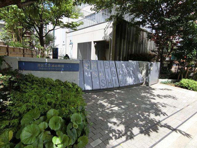 港区立/芝浦幼稚園 徒歩15分。 1190m
