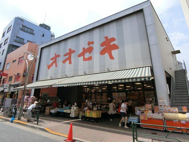 オオゼキ高田馬場店 徒歩4分。 310m