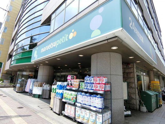 マルエツプチ/高田馬場店 徒歩2分。 150m