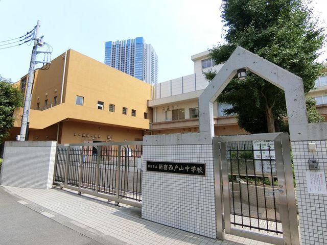 西戸山中学校 徒歩2分。 160m