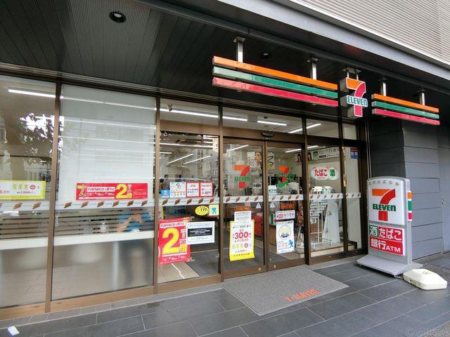 セブン‐イレブン/赤坂8丁目店 徒歩5分。 330m