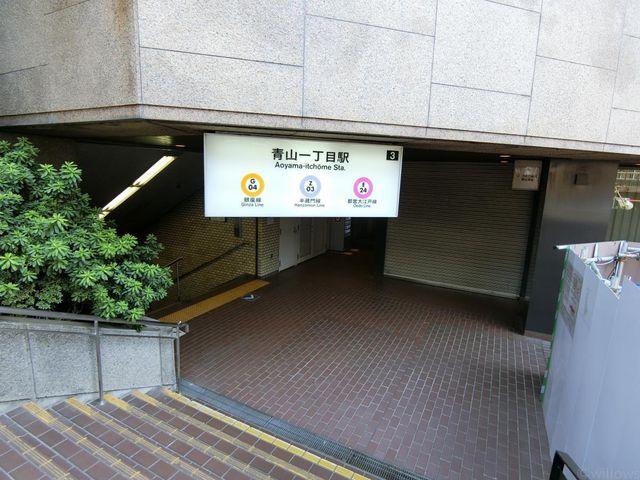 青山一丁目駅(東京メトロ 銀座線) 徒歩8分。 640m