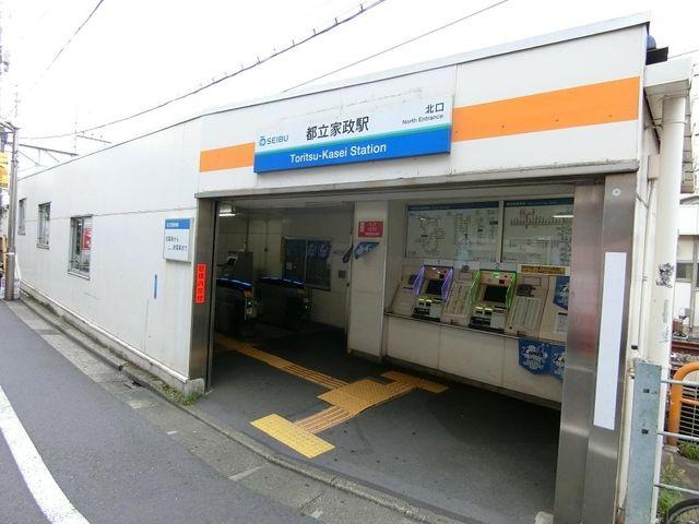 西武新宿線「都立家政」駅 480m