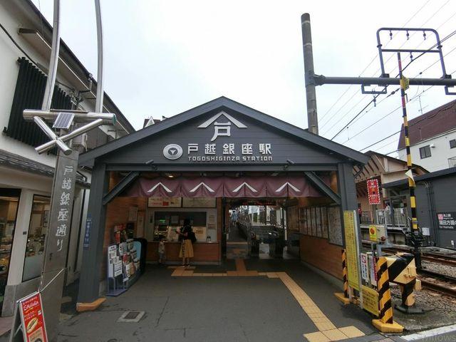 池上線「戸越銀座」駅 徒歩4分。 320m