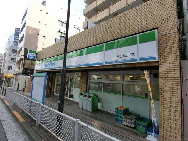 ファミリーマート三田聖坂下店 192m