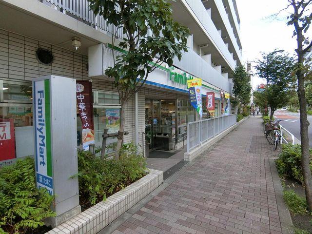 ファミリーマート目黒三田通り店 徒歩5分。 330m