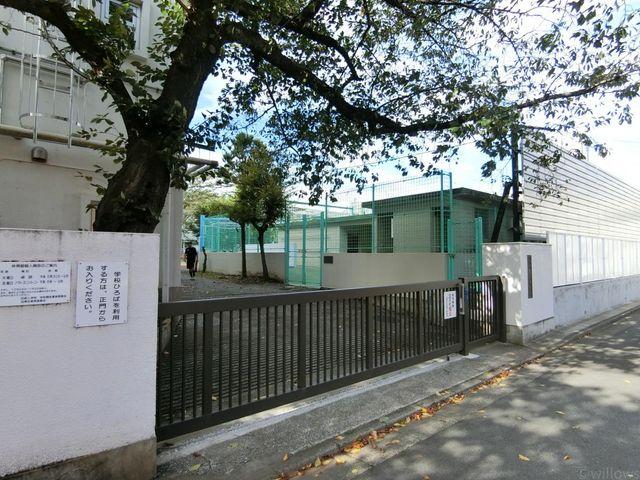 目黒区立/田道小学校 徒歩8分。 630m