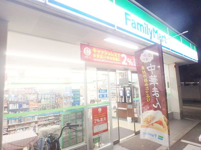 ファミリーマート上荻青梅街道店 徒歩1分。 80m