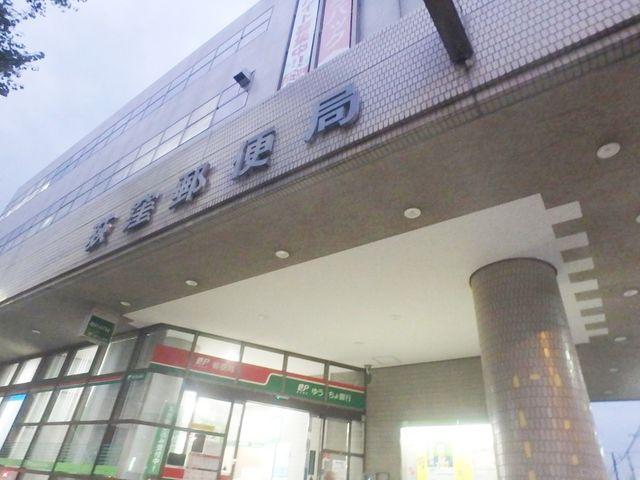 荻窪郵便局 徒歩5分。 370m