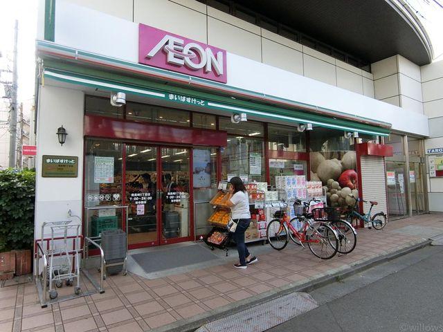 まいばすけっと南長崎5丁目店 徒歩6分。 420m