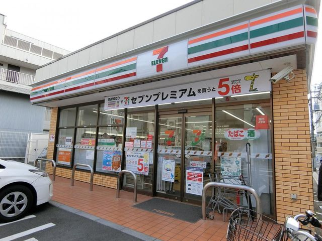 セブン‐イレブン/豊島南長崎5丁目店 徒歩5分。 350m